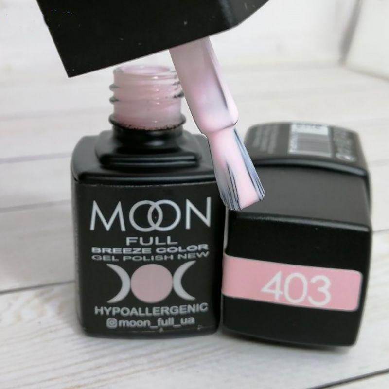 Гель лак Moon Full Breeze Color №403 (чайная роза, эмаль) 8 мл