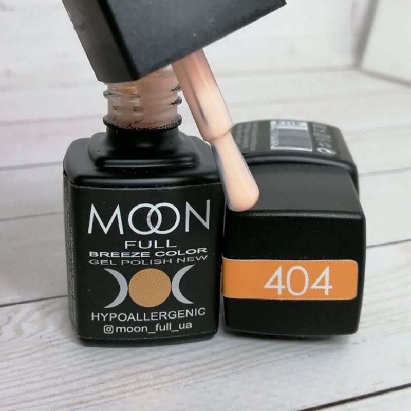 Гель лак Moon Full Breeze Color №404 (молочно-персиковый, эмаль) 8 мл