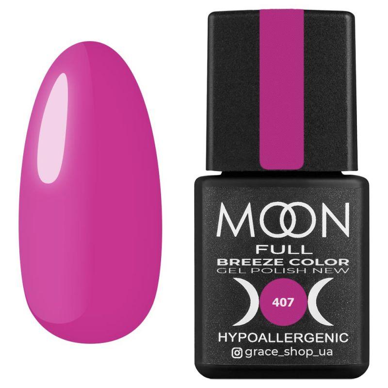 Гель-лак Moon Full Breeze Color №407 (персидский розовый, эмаль) 8 мл