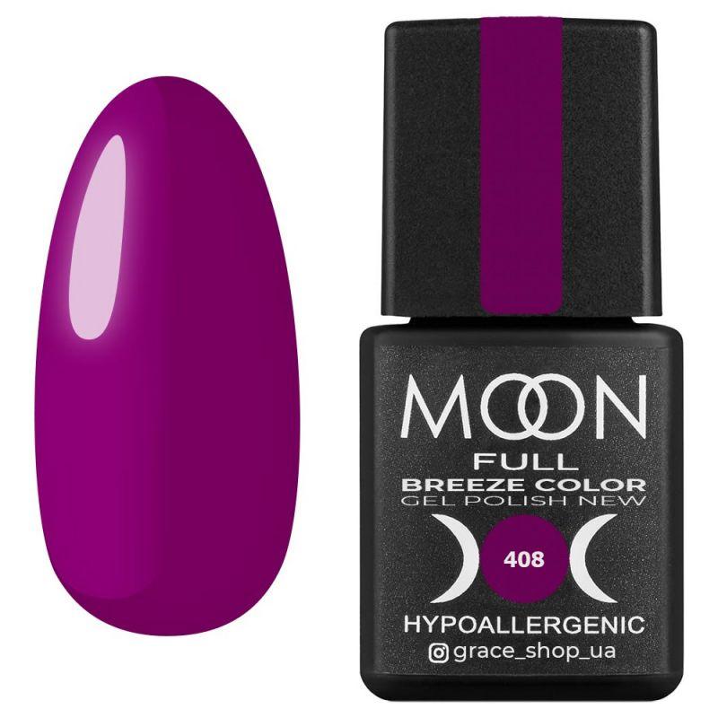 Гель-лак Moon Full Breeze Color №408 (пурпурно-розовый, эмаль) 8 мл