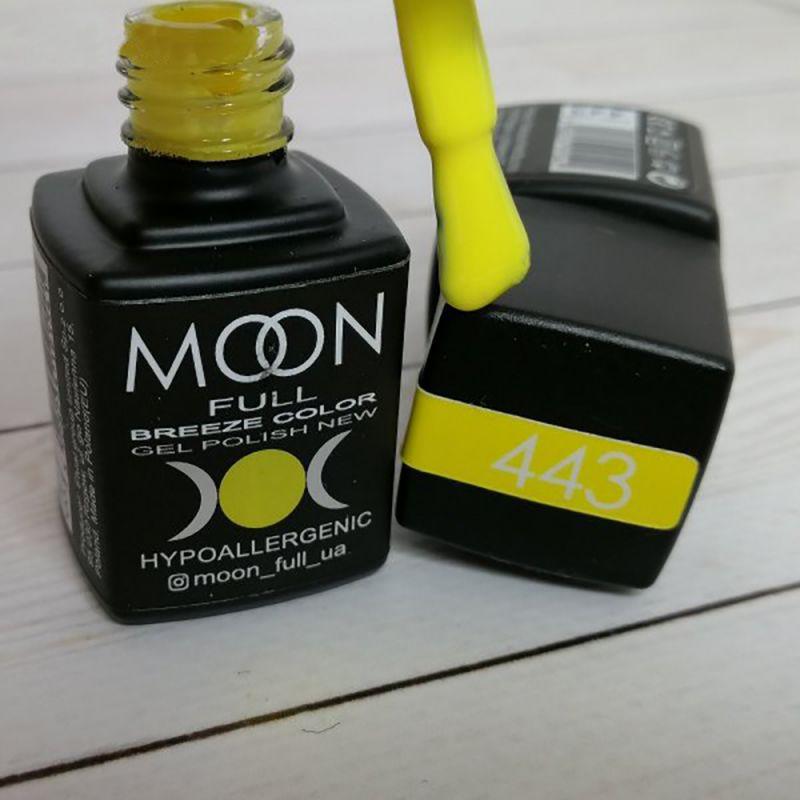 Гель-лак Moon Full Breeze Color №443 (солнечный желтый, эмаль) 8 мл