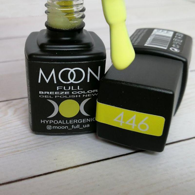 Гель-лак Moon Full Breeze Color №446 (желтый шартрез, эмаль) 8 мл