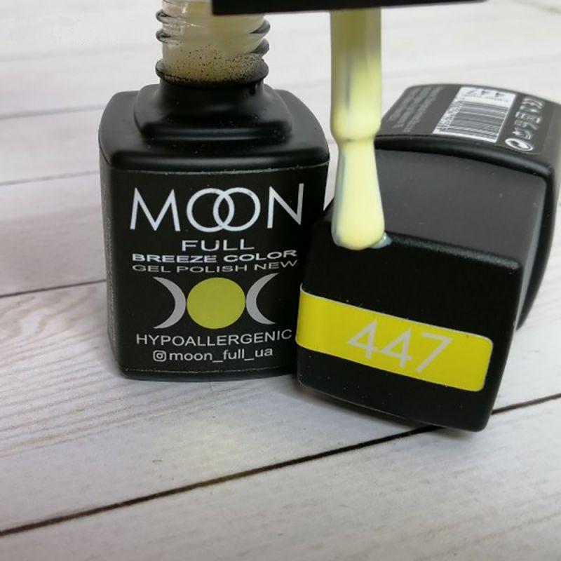 Гель-лак Moon Full Breeze Color №447 (бледно-лимонный, эмаль) 8 мл