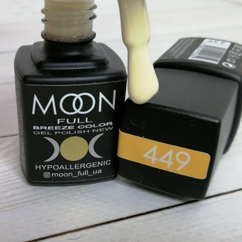 Гель-лак Moon Full Breeze Color №449 (молочный желтый, эмаль) 8 мл