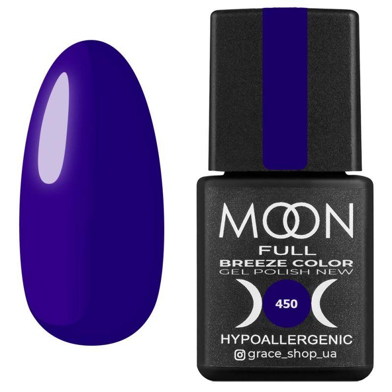 Гель-лак Moon Full Breeze Color №450 (ультрамариновый, эмаль) 8 мл