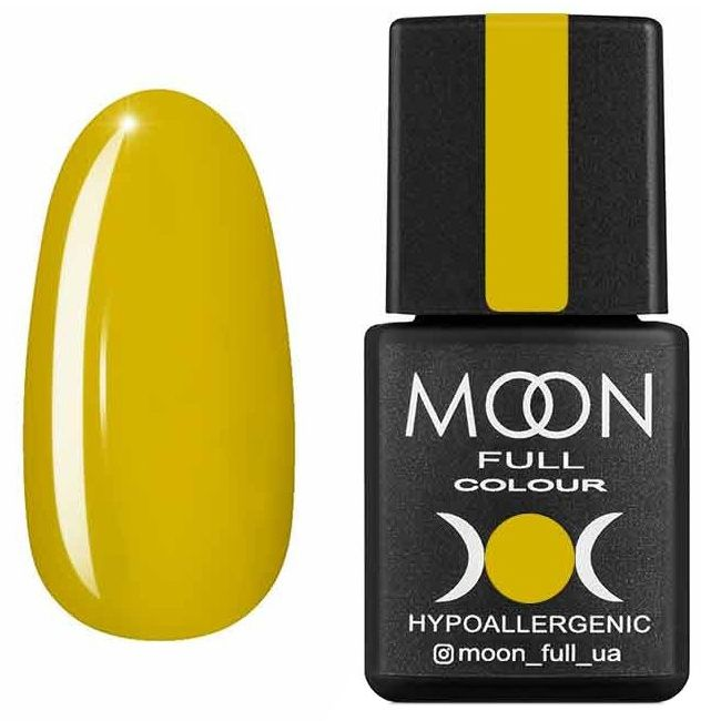 Гель лак Moon Full Summer 2020 №609 (горчичный, эмаль) 8 мл