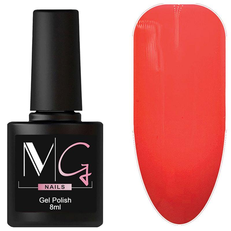 Гель-лак MG №053 Sunset Pink (розово-персиковый, эмаль) 8 мл