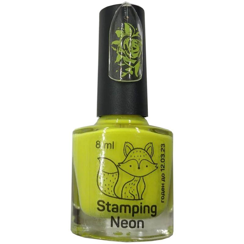 Лак-краска для стемпинга MaXXImum Stamping Neon №3 (желтый) 8 мл