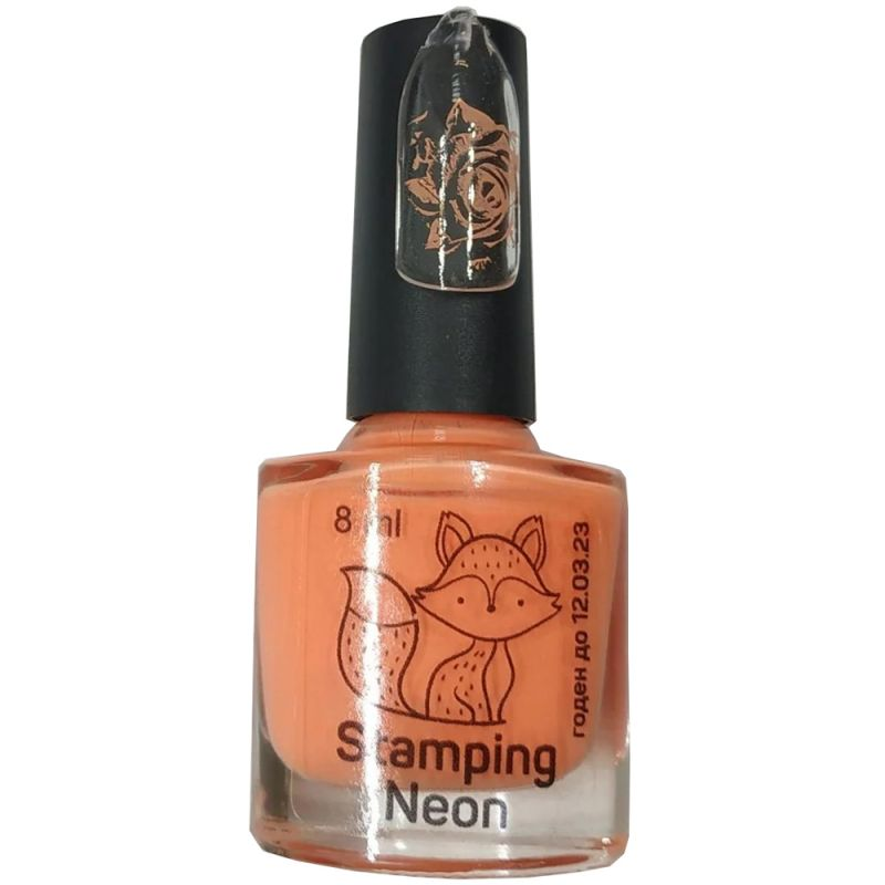 Лак-краска для стемпинга MaXXImum Stamping Neon №5 (оранжевый) 8 мл