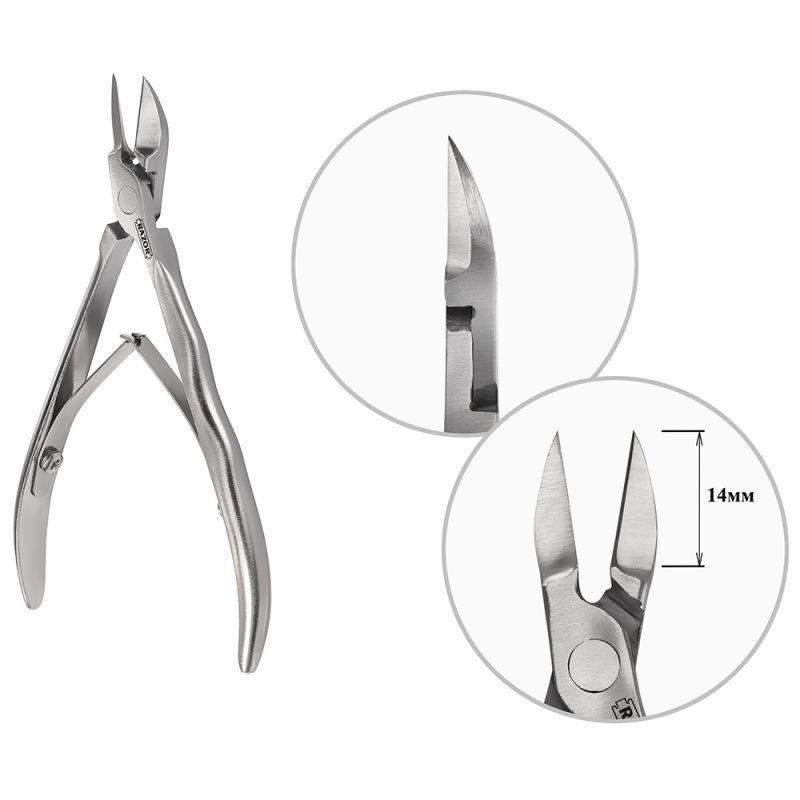 Кусачки для ногтей Razor Elegant NW-11 14 мм