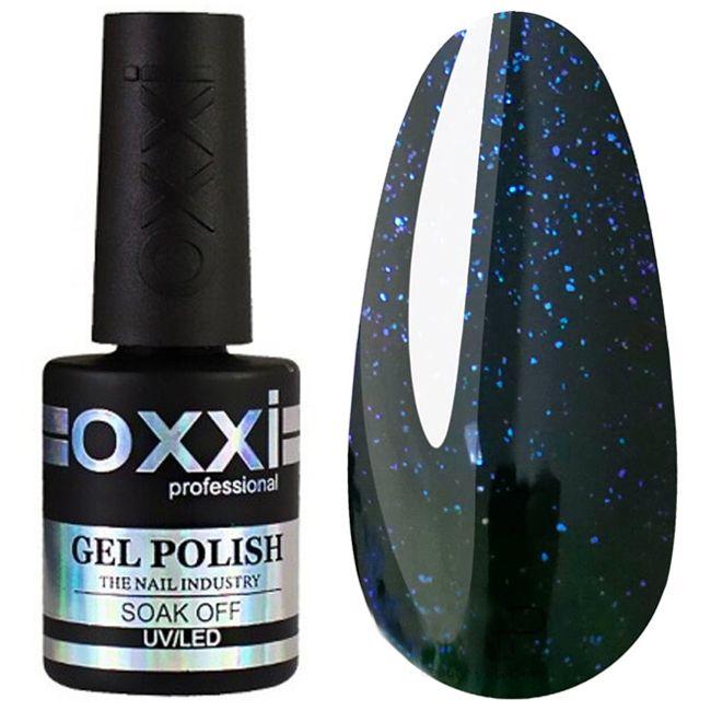 Топ для гель-лака Oxxi Professional Top Cosmo 10 мл