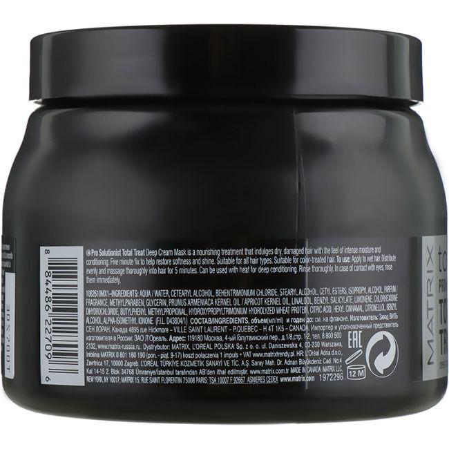 Маска для интенсивного питания и восстановления волос Matrix Total Results Pro Solutionist Total Treat 500 мл