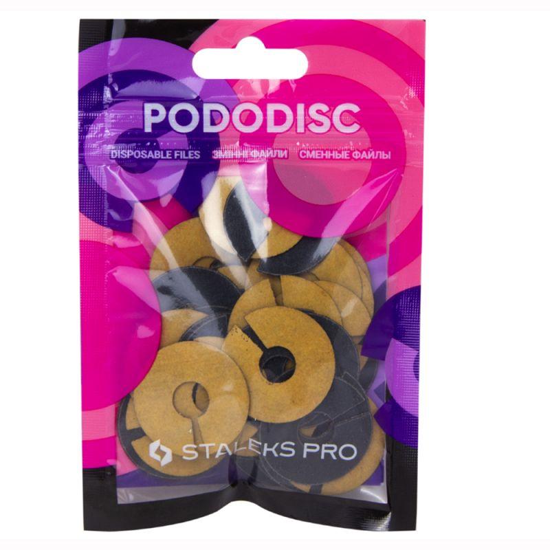 Сменные файлы-кольцо для педикюрного диска PODODISC STALEKS PRO M 180 грит (50 штук)