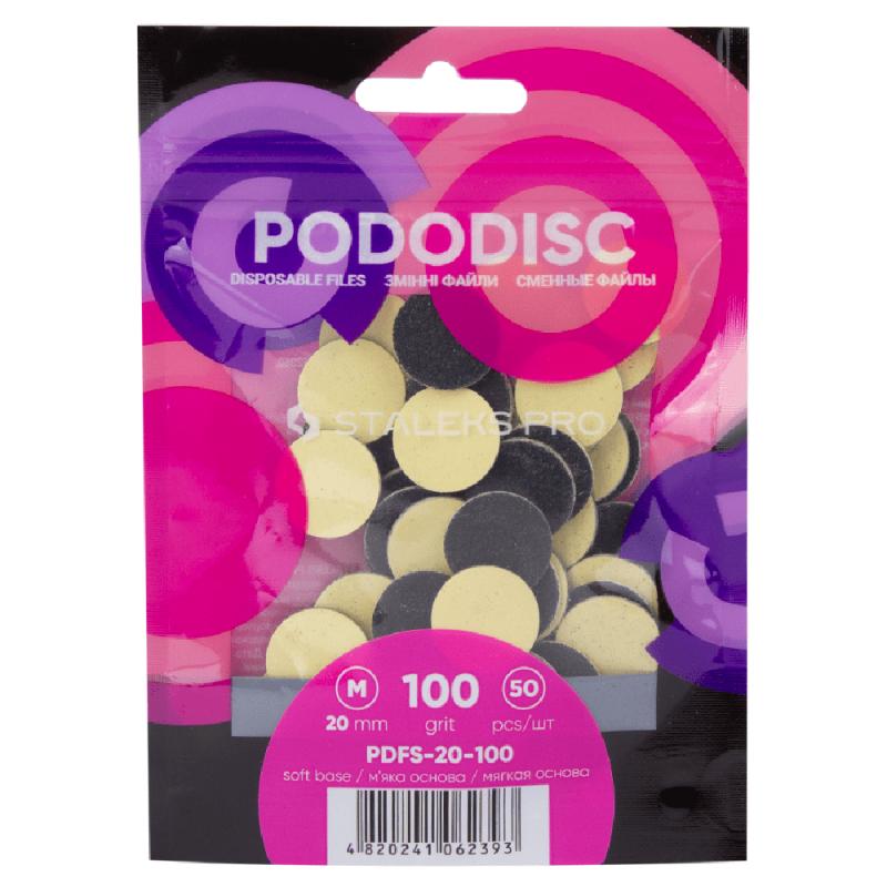 Сменные файлы для педикюрного диска Staleks Pro Pododisc M 100 грит (50 штук)