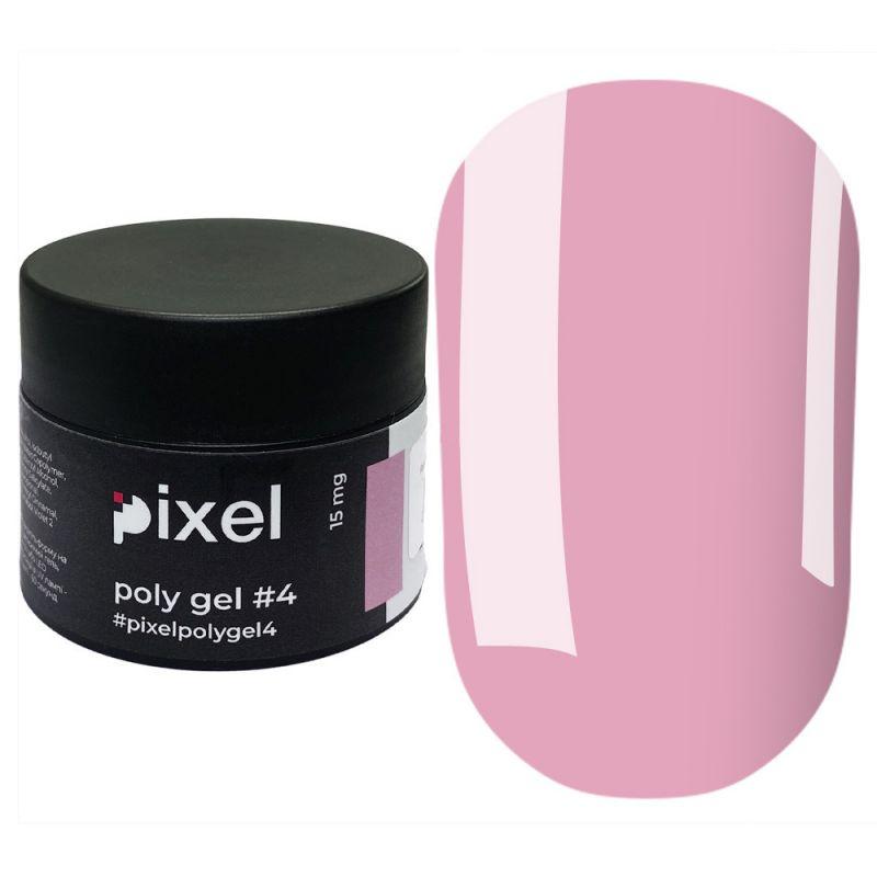 Полигель Pixel Poly Gel №04 (нежно-розовый) 15 мл