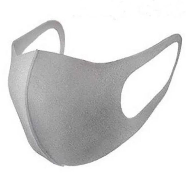 Многоразовая маска-питта Pitta Mask (серая)