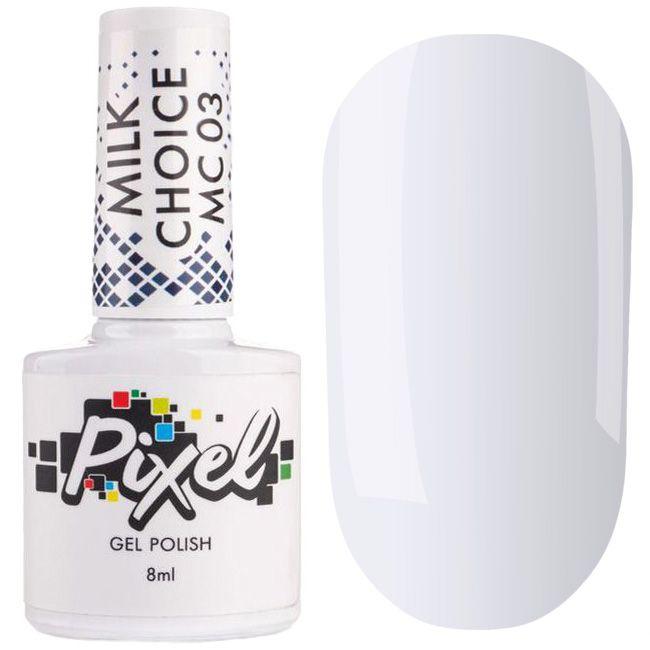 Гель-лак Pixel Milk Choice №003 (молочно нежно-сиреневый, эмаль) 8 мл