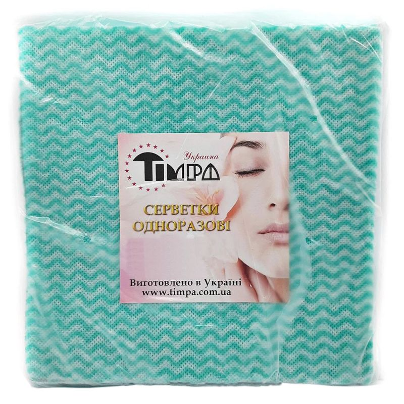 Салфетки одноразовые Timpa 20х20 см, 50 г/м2 (спанлейс, сетка, волна) 100 штук