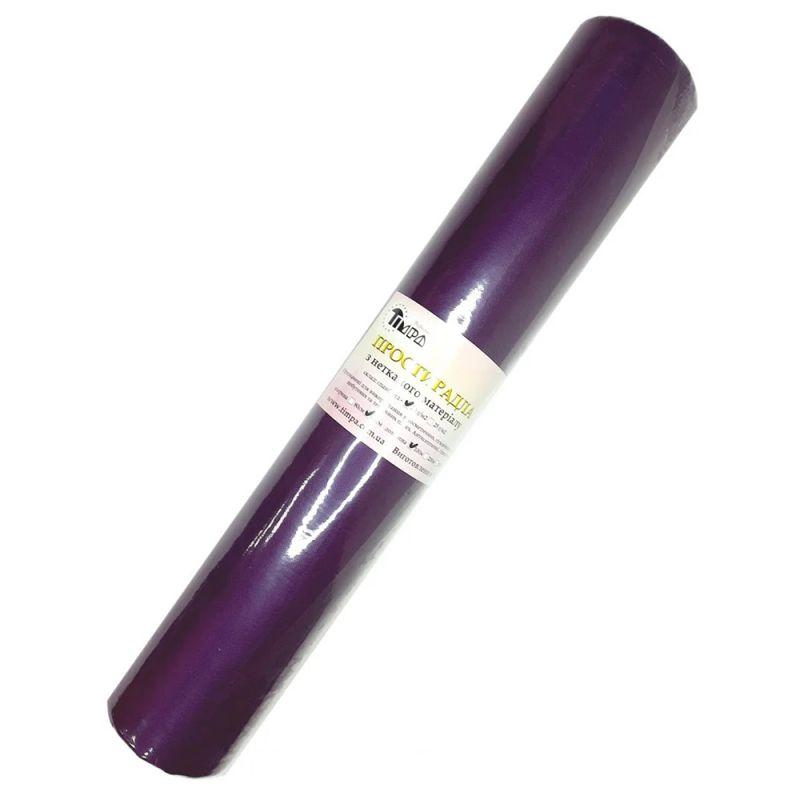 Простыни одноразовые в рулоне Timpa 0.6х100 м 20г/м2 (спанбонд, фиолетовый)