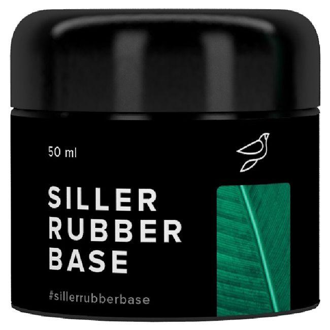 База для гель-лака Siller Rubber Base 50 мл