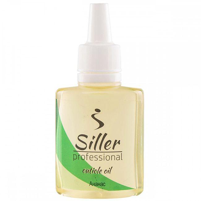 Масло для кутикулы Siller Cuticle Oil Ананас 30 мл