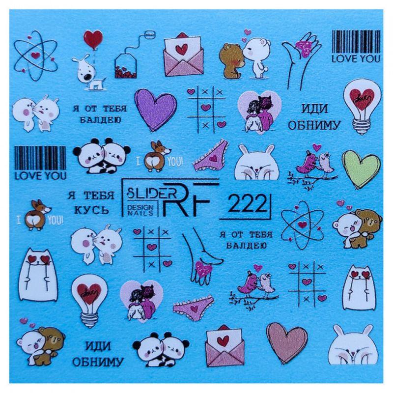 Слайдер-дизайн Slider RF 222 Сердца