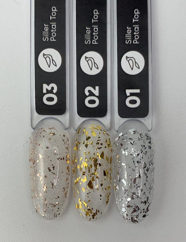 Топ для гель-лака Siller Potal Top №01 (серебряная поталь) 8 мл