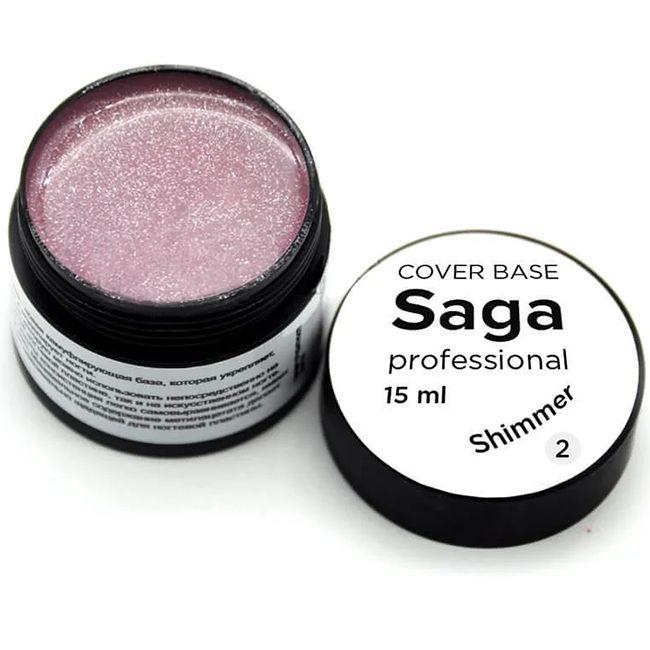 База для гель-лака камуфлирующая Saga Cover Base №2 (серо-коричневый с шимером)15 мл