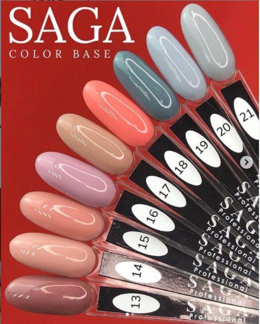 Камуфлирующая база Saga Color Base №16 (бледный лиловый) 8 мл