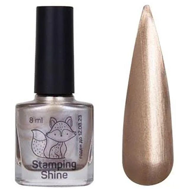 Лак-краска для стемпинга Saga Stemping Shine №4 (розовое золото) 8 мл