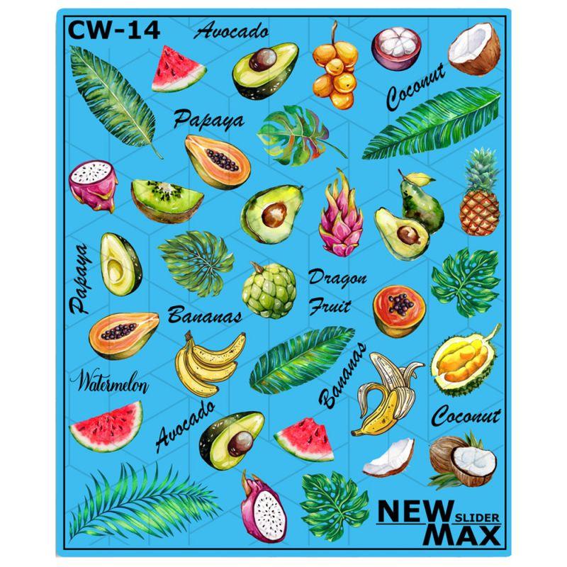 Слайдер-дизайн New Max СW-14 Тропические фрукты