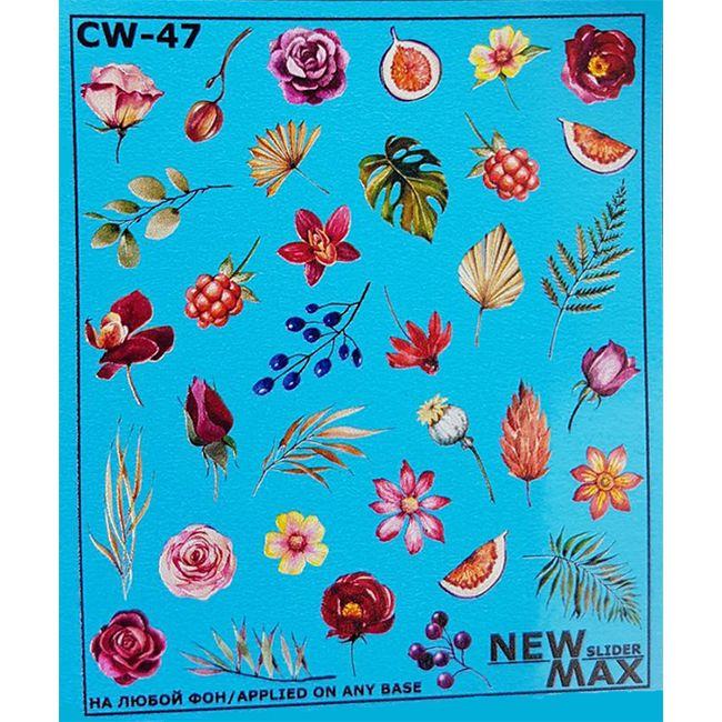 Слайдер-дизайн New Max Цветы СW-47