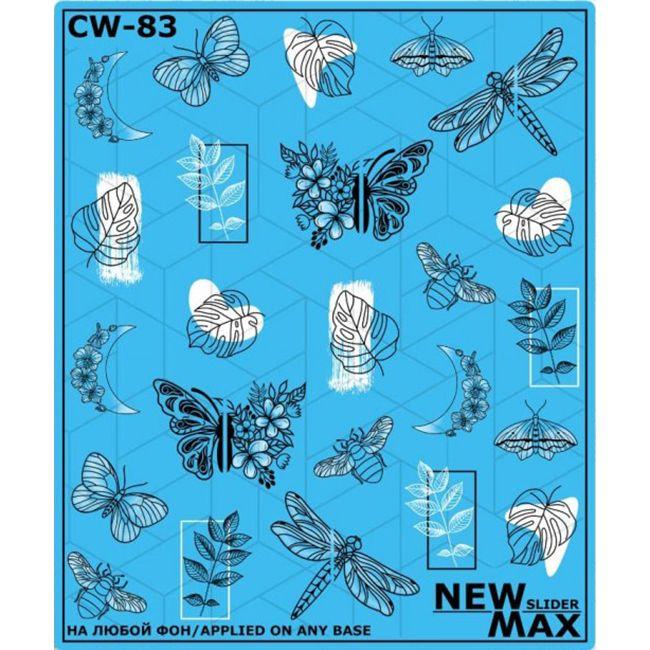 Слайдер-дизайн New Max Бабочки CW-83