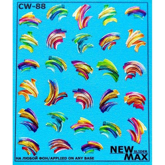 Слайдер-дизайн New Max Радуга CW-88