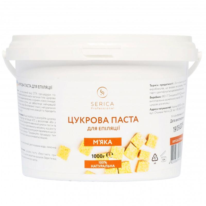 Сахарная паста для депиляции Serica (мягкая) 1000 г