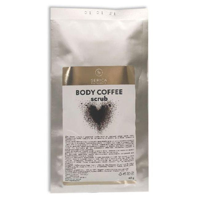 Кофейный скраб для тела Serica Body Coffee Scrub (сашетка) 40 г