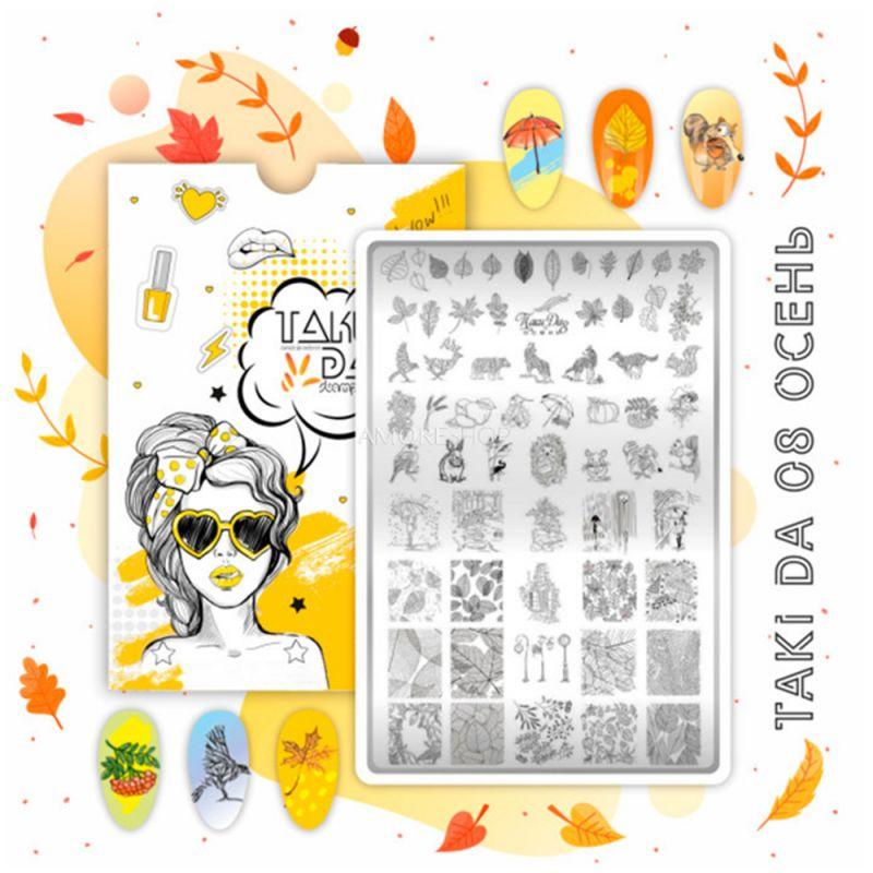 Пластина для стемпинга Taki Da 08 Осень