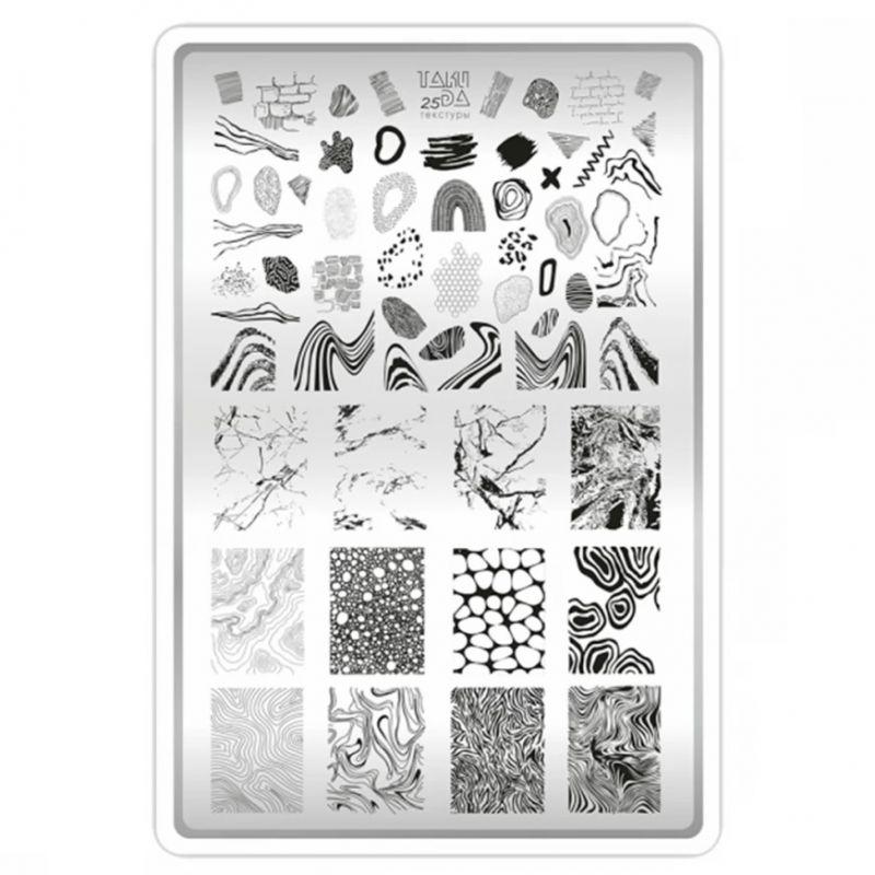 Пластина для стемпинга Taki Da 25 Текстуры