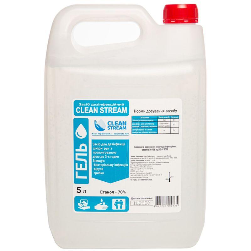 Гель для дезинфекции рук Clean Stream 5 л