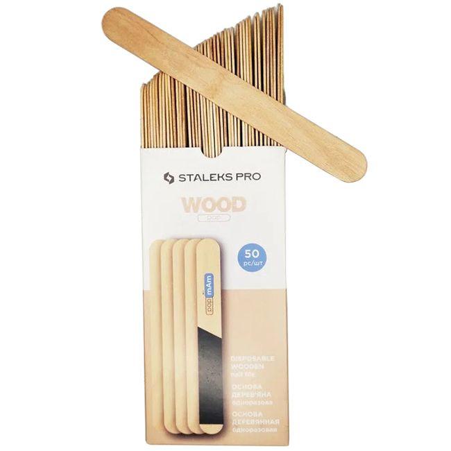 Пилка-основа для ногтей одноразовая Staleks Pro Expert 20 (дерево, прямая) 50 штук